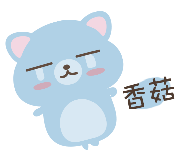 蓝瘦香菇 - 我懂你的心情(中文疗愈表情包) messages sticker-9
