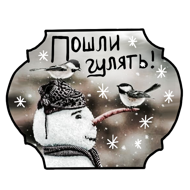 Winter Stickers messages sticker-8