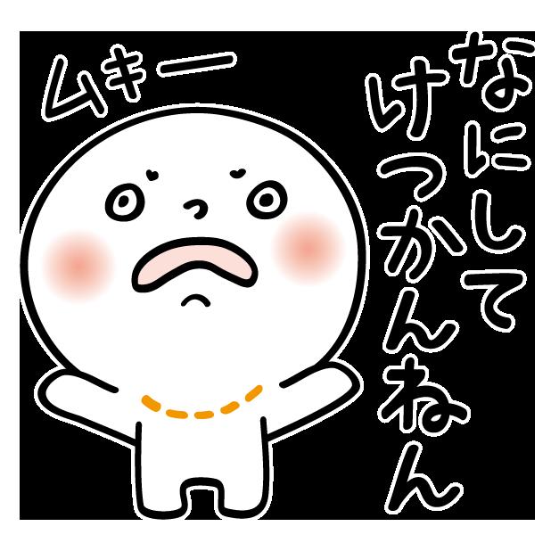 Osaka People 01 messages sticker-5