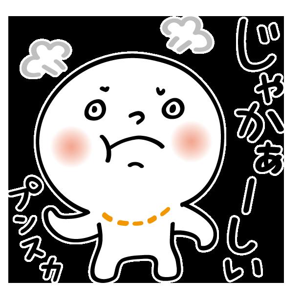 Osaka People 01 messages sticker-6