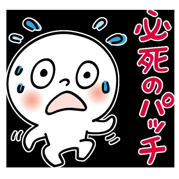 Osaka People 01 messages sticker-0