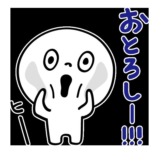 Osaka People 01 messages sticker-11