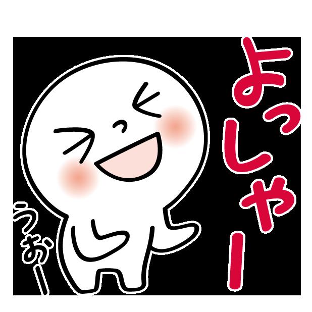 Osaka People 01 messages sticker-3