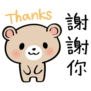 Pretty Teddy Bear Stickers -Traditional Chinese messages sticker-10