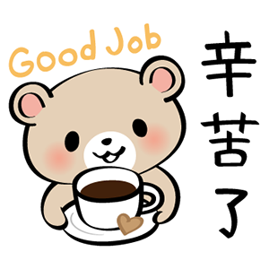 Pretty Teddy Bear Stickers -Traditional Chinese messages sticker-9