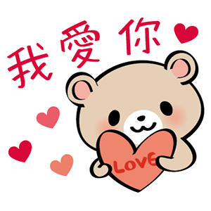 Pretty Teddy Bear Stickers -Traditional Chinese messages sticker-5