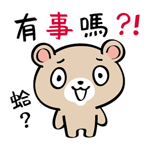 Pretty Teddy Bear Stickers -Traditional Chinese messages sticker-2