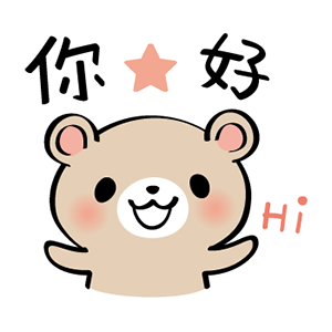 Pretty Teddy Bear Stickers -Traditional Chinese messages sticker-0