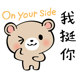 Pretty Teddy Bear Stickers -Traditional Chinese messages sticker-11