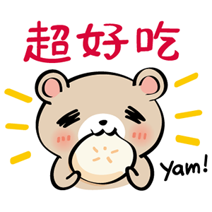 Pretty Teddy Bear Stickers -Traditional Chinese messages sticker-1