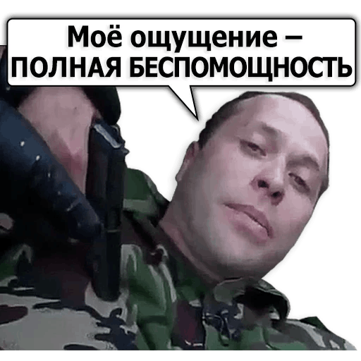 Необъяснимо, но факт messages sticker-4