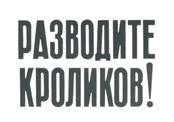 USSR Propaganda Stickers messages sticker-4