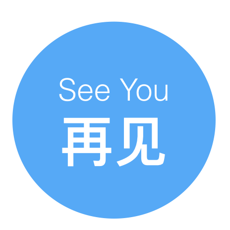 Nihao-hello messages sticker-7