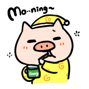 Circle Circle Pig − NHH Stickers messages sticker-1