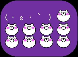 Move ! Emoticon message x bear messages sticker-9