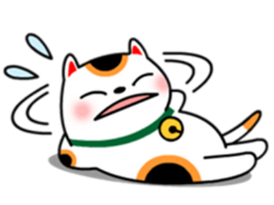 Cat Kun Stickers for iMessage messages sticker-3