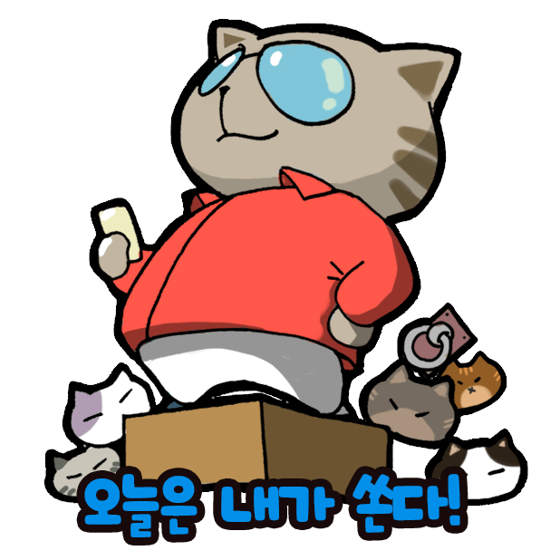 Bori The Secret Cat messages sticker-6