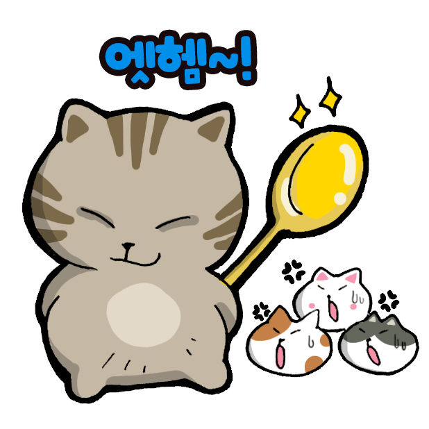Bori The Secret Cat messages sticker-10
