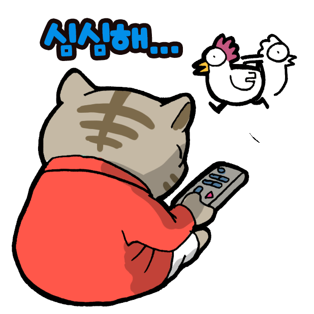 Bori The Secret Cat messages sticker-5