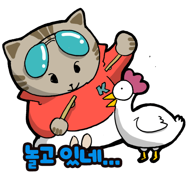 Bori The Secret Cat messages sticker-7