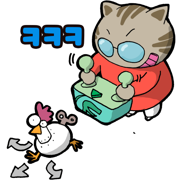 Bori The Secret Cat messages sticker-4