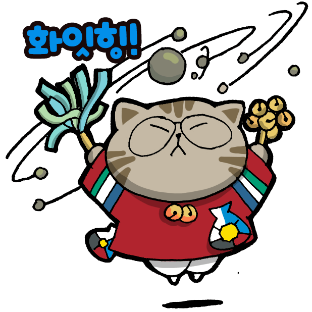 Bori The Secret Cat messages sticker-8