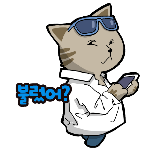 Bori The Secret Cat messages sticker-2