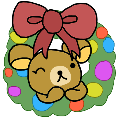 Cute Christmas Holiday Stickers messages sticker-3