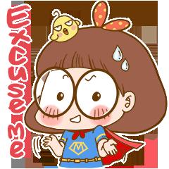 Miss Bu − NHH Stickers messages sticker-0