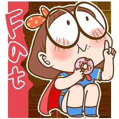 Miss Bu − NHH Stickers messages sticker-3