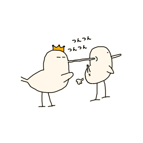 King bird and SUMO bird stickers messages sticker-7