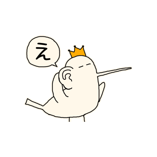 King bird and SUMO bird stickers messages sticker-5