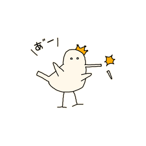 King bird and SUMO bird stickers messages sticker-3