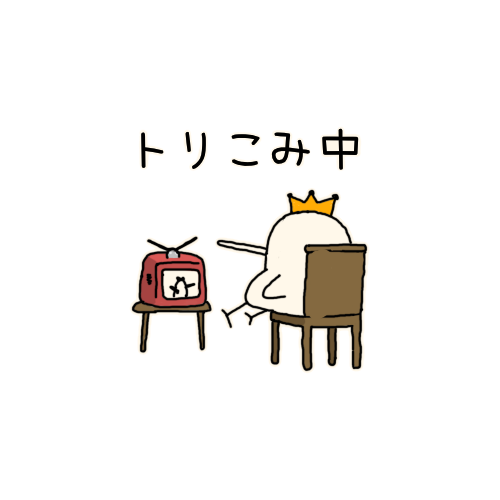 King bird and SUMO bird stickers messages sticker-10
