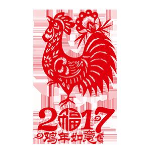 中华万年历 日历:经典版黄历农历 messages sticker-4