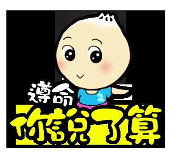 Cute Bun Emoji 小湯包愛你呦 messages sticker-3