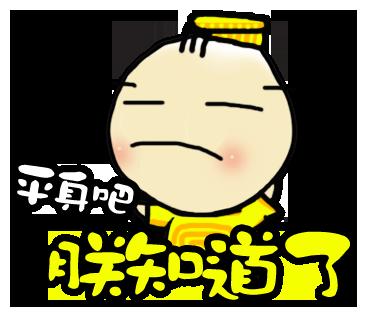 Cute Bun Emoji 小湯包愛你呦 messages sticker-7