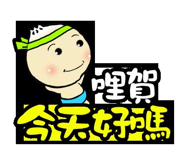 Cute Bun Emoji 小湯包愛你呦 messages sticker-2