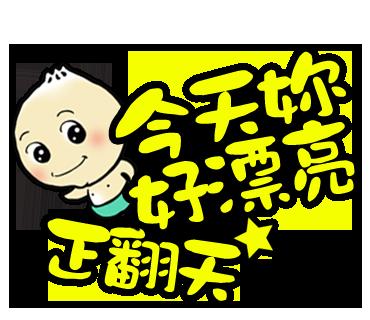 Cute Bun Emoji 小湯包愛你呦 messages sticker-5