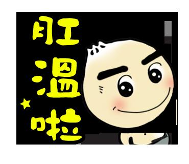 Cute Bun Emoji 小湯包愛你呦 messages sticker-10