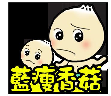 Cute Bun Emoji 小湯包愛你呦 messages sticker-0