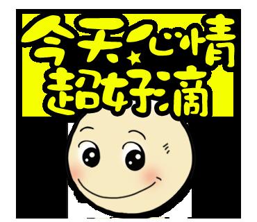 Cute Bun Emoji 小湯包愛你呦 messages sticker-1