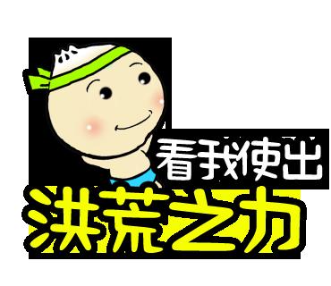 Cute Bun Emoji 萌萌哒中华小汤包 messages sticker-4