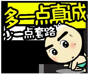 Cute Bun Emoji 萌萌哒中华小汤包 messages sticker-8