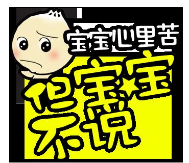 Cute Bun Emoji 萌萌哒中华小汤包 messages sticker-5