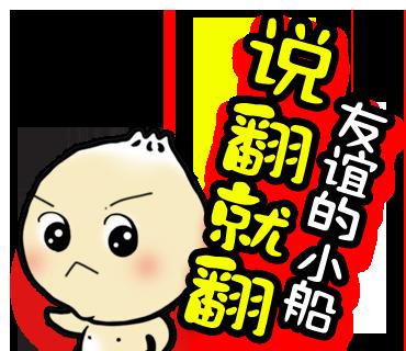 Cute Bun Emoji 萌萌哒中华小汤包 messages sticker-10