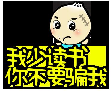 Cute Bun Emoji 萌萌哒中华小汤包 messages sticker-6