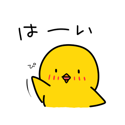 Chick JP Sticker - Season 2 messages sticker-5