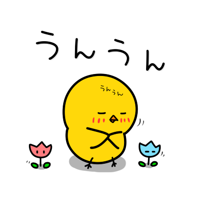 Chick JP Sticker - Season 2 messages sticker-4