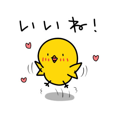 Chick JP Sticker - Season 2 messages sticker-6